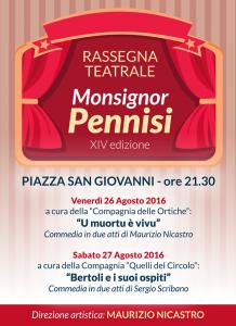 rassegna-pennisi-2016
